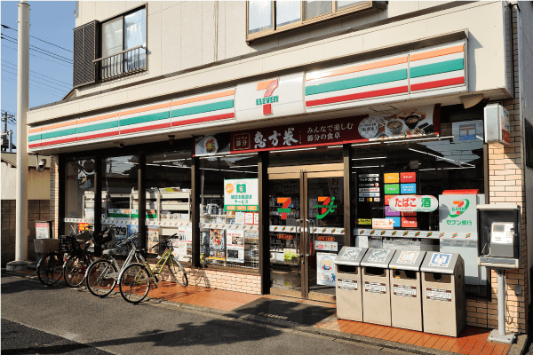 セブンイレブン検見川浜店
